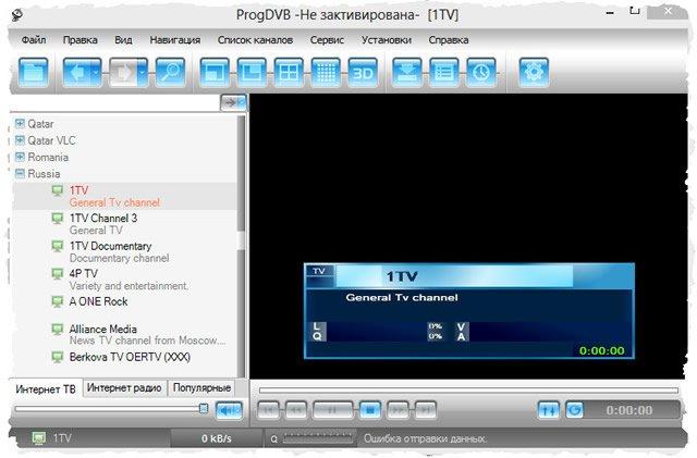 ProgDVB - программа для просмотра цифрового ТВ