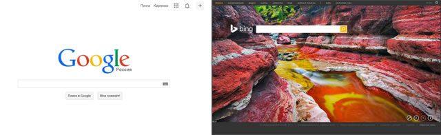 Главные страницы поисковых систем Google и Bing