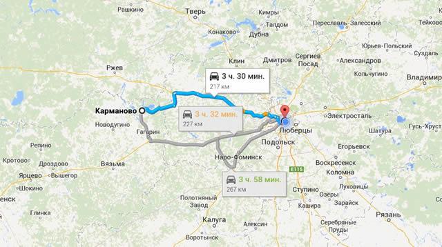 Альтернативные маршруты, предлагаемые навигацией Google Maps