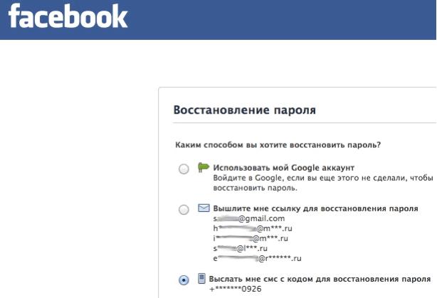 Доступные способы восстановления доступа к аккаунту Facebook