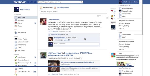Проблемы отображения Facebook в браузере Google Chrome