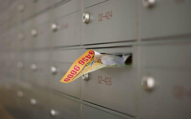 Спам-рассылка в реальном почтовом ящике