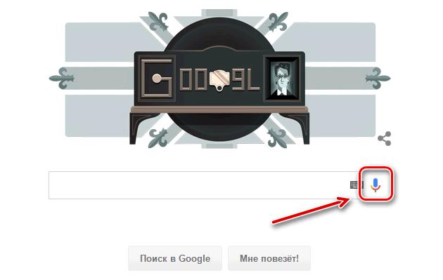 Запуск распознавания речи на странице поиска Google