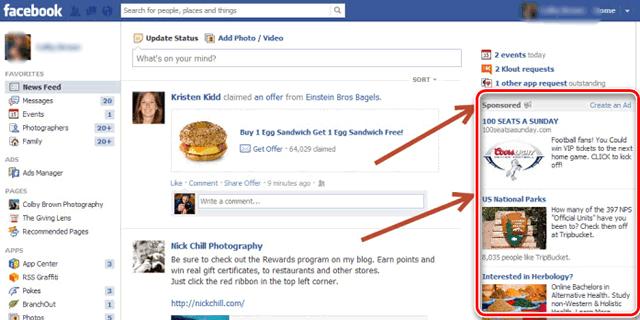 Реклама – это важный элемент функционирования социальной сети