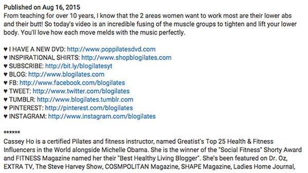 Дополнительная информация в описании видео на YouTube