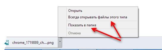 Поиск загруженного файла через браузер