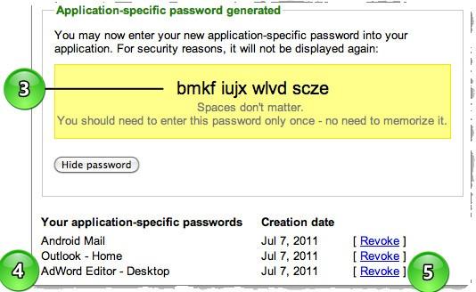 Результат установки пароля приложения