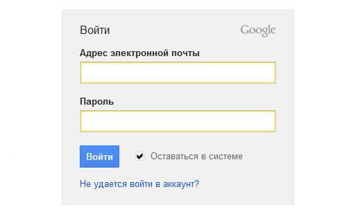 Форма входа Google