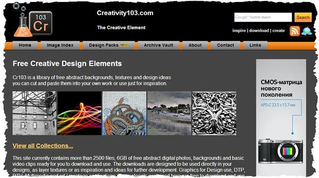 Коллекция Creativity103