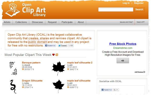 Библиотека Open Clip Art Library