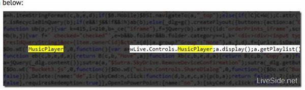 Интеграция SkyDrive с музыкальным проигрывателем