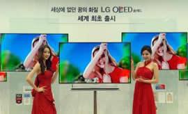 Lg smart Tv на выставке CES