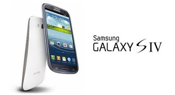 Сколько Samsung заработает на Galaxy S 4