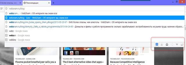 Smartbox - окно поиска Opera Next