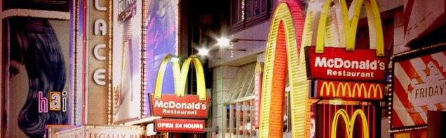 Рестораны Макдональдс
