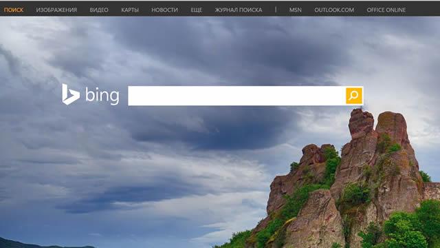 Главная рабочая область поисковой системы Bing