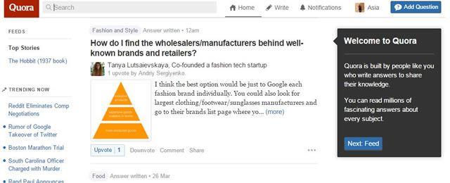 Много возможностей в Quora