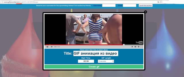 Сайт сделать из видео гифку производство и продвижение сайтов