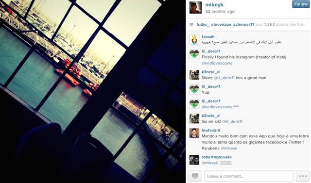 Первая фотография, выложенная в социальную сеть Instagram