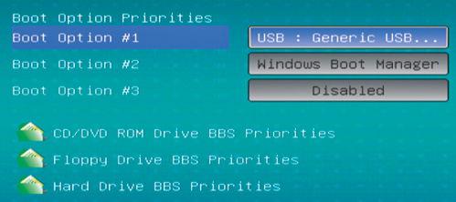 Выбор загрузочного диска через UEFI