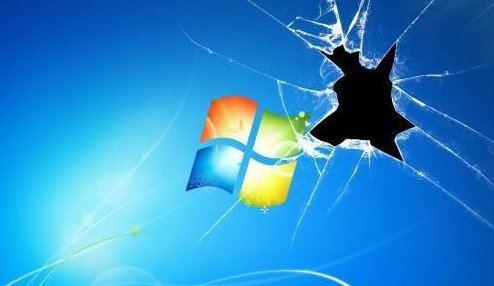 Новая брешь в операционной системе Windows