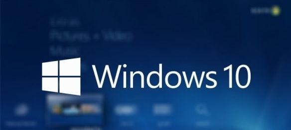 Эмблема будущей операционной системы Windows 10