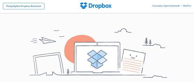 Файлы в Dropbox доступны с любого устройства