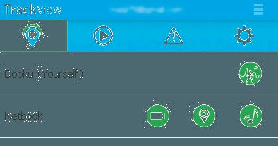 Функции доступные для устройств после регистрации в TrackView