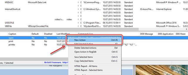 Переход к добавлению новой команды для типа файла