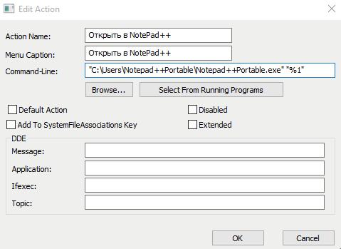 Окно создания новой контекстной команды для файла с помощью FileTypesMan
