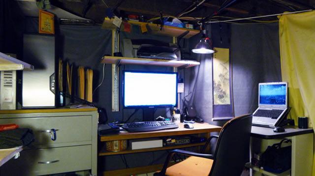 Рабочее место компьютерного специалиста