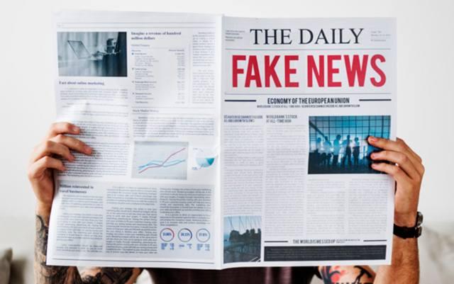 Фейковые новости в бумажной газете