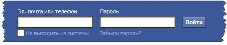 Форма для входа в личный аккаунт на Facebook