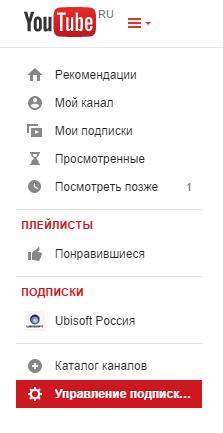 Гид сервиса YouTube