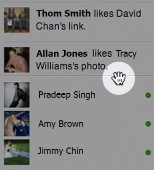 Перетаскивание панели активности на Facebook